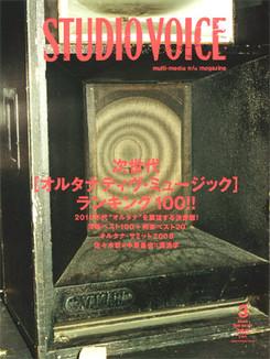 Voice01_2