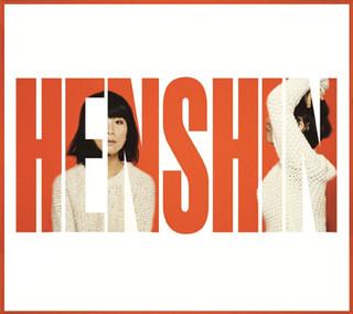 Henshin01